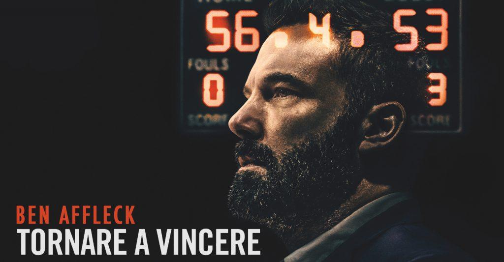 Tornare a Vincere locandina film basket